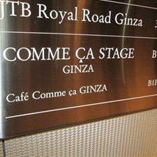 Cafe comme ca Ginza