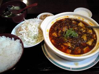 麻婆豆腐定食¥700