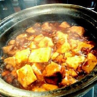 麻婆豆腐の土鍋焼き