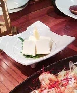 クリームチーズの西京漬