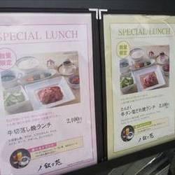 【大宮周辺】誕生日に食べたい、行きたい、連れて行って欲しいレストラン(ディナー)は?【予算5千円~】
