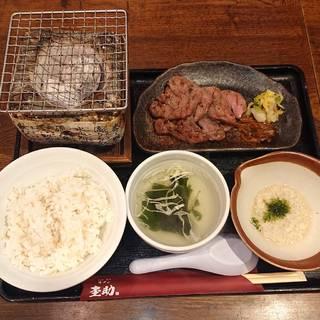 炭火焼き牛タン定食