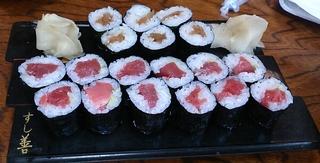 巻き寿司 鉄火