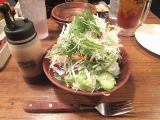 8種類の野菜が入った健康サラダ
