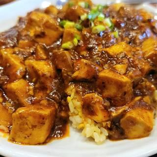 麻婆豆腐かけチャーハン