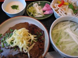 味噌味 牛たん丼セット