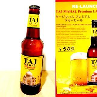 タージマハルプレミアムラガービール