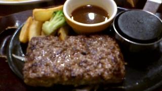 ビーフハンバーグステーキ
