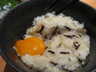有精卵の玉子かけご飯
