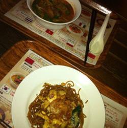 NOODLES BAZAAR (ワールド麺ロード)