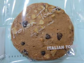 チョコナッツクッキー