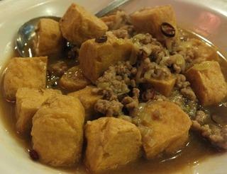 揚げ臭豆腐の辛口炒め