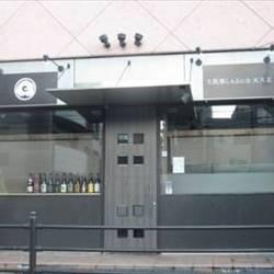 大阪豚しゃぶの会 天六店