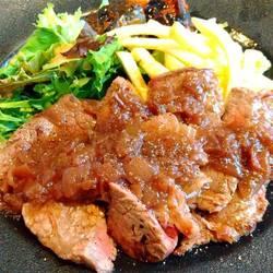 牛肩ロース肉のシャリアピン・ステーキランチ