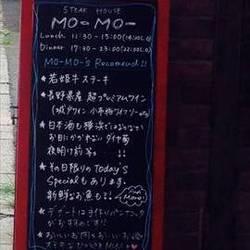 ステーキハウス モーモー 横浜本牧店