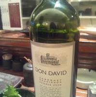 DON DAVID 赤ワイン