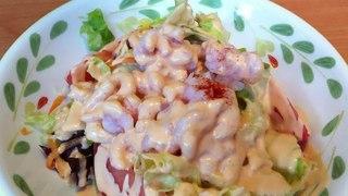 小エビのカクテルサラダ