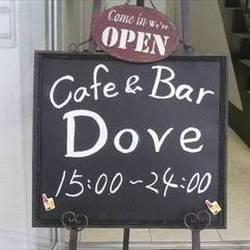 Bar Dove