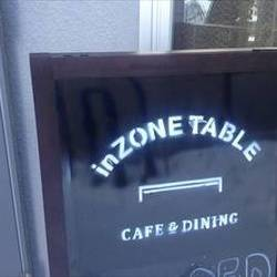 [カフェ]inZONE TABLE