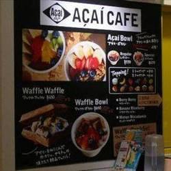 アサイーカフェBYフルッタフルッ タ渋谷ヒカリエ店
