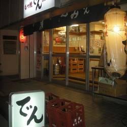 ダーツ 安い 東京