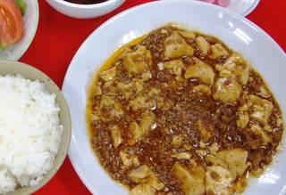 陳マーボー豆腐試食セット