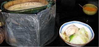 水炊きコース