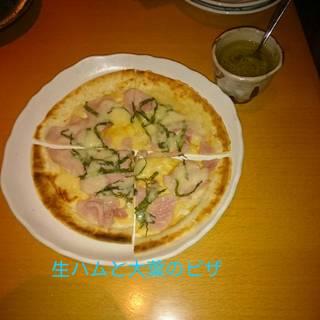 生ハムと大葉のピザ