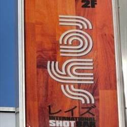 Rays International Shot Bar in Tokyo