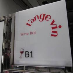 Wine Bar l'ange vin