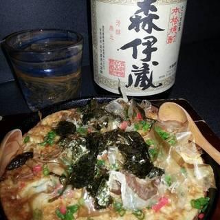 山芋のピンピン焼き