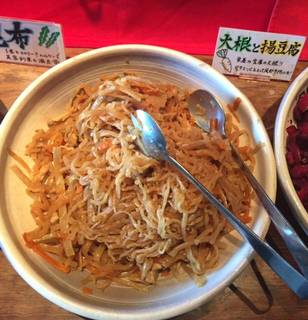 大根と揚豆腐