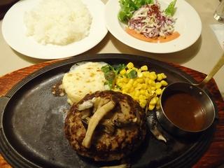 国産黒×黒ハンバーグステーキ