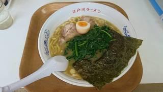 ほうれん草ラーメン(大)1200円