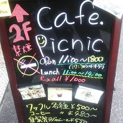 cafe.picnic