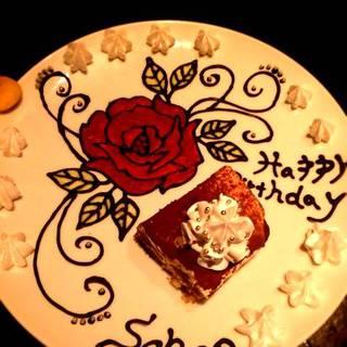 お誕生日のサプライズプレゼント