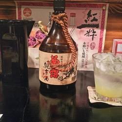 沖縄料理居酒屋 おきなわ家
