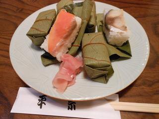 柿の葉寿司盛り合わせ