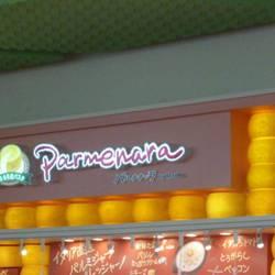 パルメナーラ イオンモール熱田店