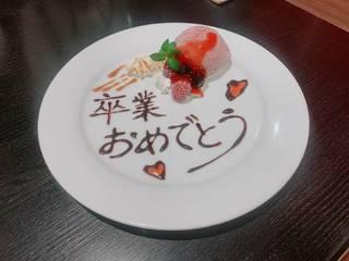 お祝いのデザート