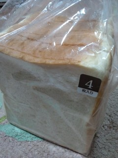 リトルマーメイド食パン