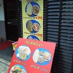 D カジャナ 呉服町店