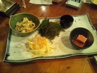 沖縄珍味盛り合わせ