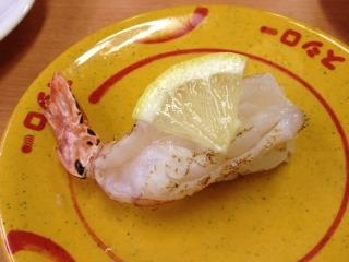 炙り赤えび塩レモン