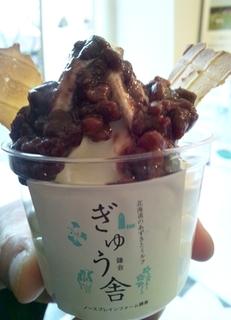 お小豆さん ソフトクリーム