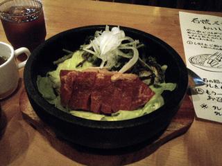 石焼きステーキ丼