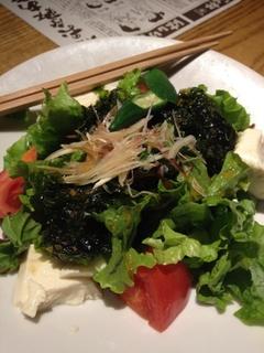 青さのりと豆腐のサラダ