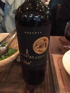 赤ワイン(ビニャマイポ シラー )