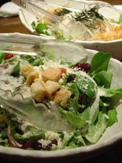 有機野菜のシーザーサラダ