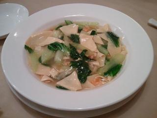 布ドウフとシントリ菜の塩味煮